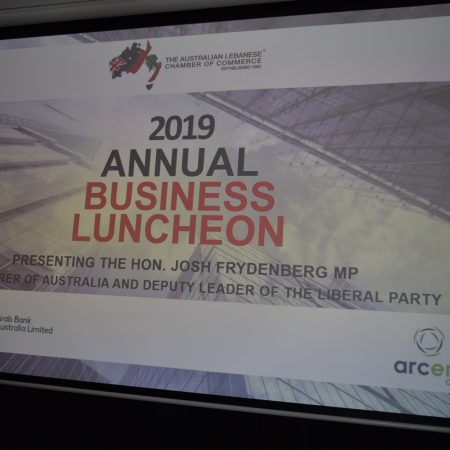ALCC Annual Business Luncheon, Friday 16 August 2019